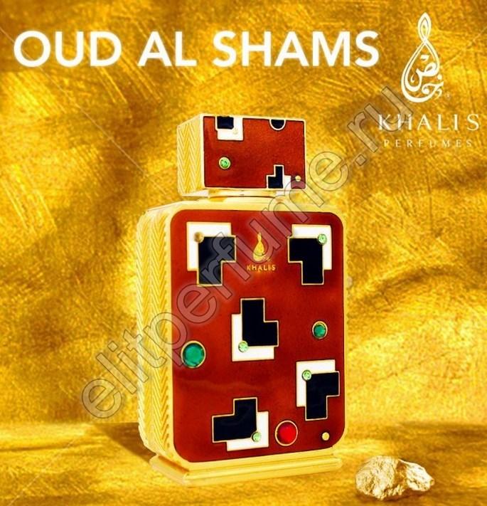 Oud Al Shams Уд Аль Шамс 20 мл арабские масляные духи от Халис Khalis Perfumes