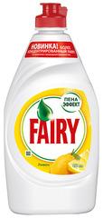 "Средство для мытья посуды ""Fairy"" лимон 450 мл"