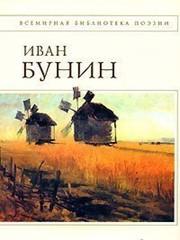 Стихотворения и переводы