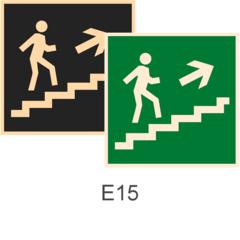 фотолюминесцентные знаки безопасности Е15 Направление к эвакуационному выходу по лестнице вверх направо