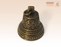 колокольчик № 4 Православный