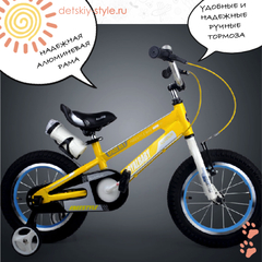 "Велосипед Royal Baby ""Freestyle Space №1 Alloy 18"" (Роял Беби)"