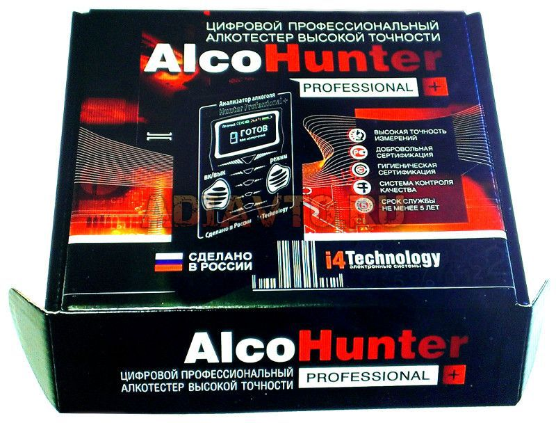 AlcoHunter Professional+