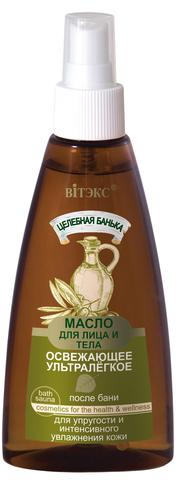 Ультралёгкое освежающее масло для лица и тела после бани для упругости и интенсивного увлажнения
