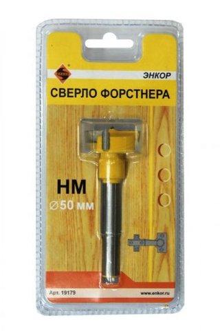 Сверло Форстнера HM 50