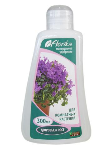 Удобрение Florika для комнатных растений 300мл