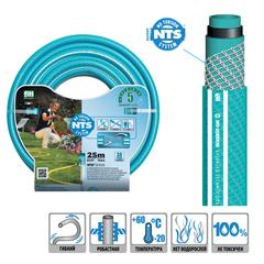 Профессиональный шланг FITT NTS® Jeans - 1/2