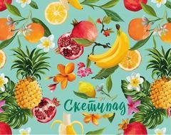 Тропические фрукты. Скетчпад