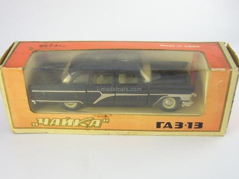 GAZ-13 Chaika A15 Radon Tantal Agate USSR 1:43