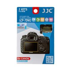 Набор защитных пленок JJC 2в1 для Canon 7D Mark II