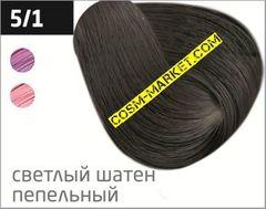 OLLIN SILK TOUCH  5/1 светлый шатен пепельный 60мл Безаммиачный стойкий краситель для волос