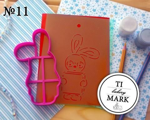 Набор №11 - Зайка (школьник с книгой)