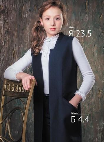 Баловень Школьный жилет для девочки Я 23.5 синий купить в интернет-магазине Дочкам-сыночкам