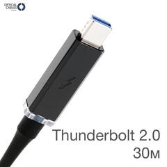Кабель оптический Corning Thunderbolt Optical Cable 30м без потери скорости