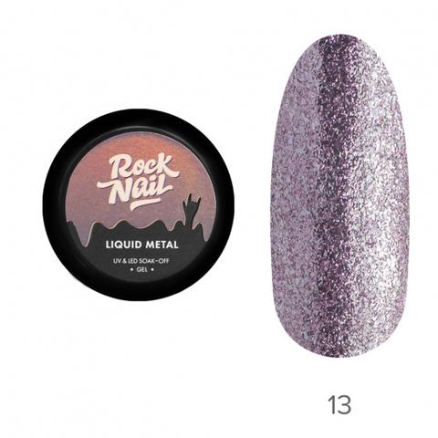Гель-краска RockNail Liquid Metal 13 Steel Magnolia