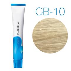 Lebel Materia Lifer CB-10 (яркий блондин холодный) - Тонирующая краска для волос