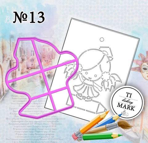 Набор №13 - Девочка (на карандаше)