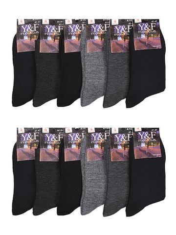 A1047 носки мужские 41-47 (12 шт.) цветные
