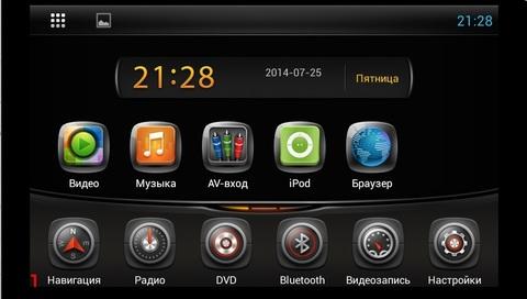 Штатное головное устройство для Hyundai Elantra V (MD) (2010-...) AVIS Electronics AVS080AN (#768) на Android