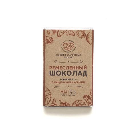 Шоколад горький на меду, с мандарином и корицей, 72% какао, 50 г