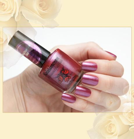 ЭК лак Зеркальный эф. фольги f-05 розов-лиловый