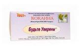 Тест на выявление кокаина в моче ИммуноХром-КОКАИН-Экспресс
