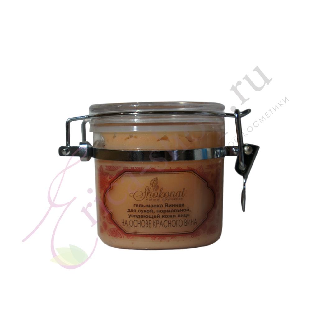 Гель-Маска «Винная» для нормальной, сухой и увядающей кожи на основе красного вина Шоконат
