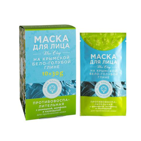 МДП Маска ПРОТИВОВОСПАЛИТЕЛЬНАЯ для проблемной кожи на основе Крымской бело-голубой глины (саше пакет 30г)