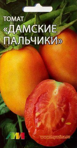 Семена Томат Дамские пальчики оранжевый, ОГ