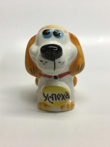 Собака с медалью пожеланием Успехов