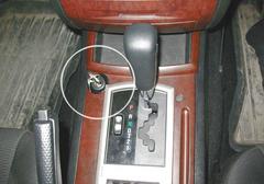 Блокиратор КПП для SSANG YONG REXTON /2005-2007/ А4 P - Гарант Консул 36001.F