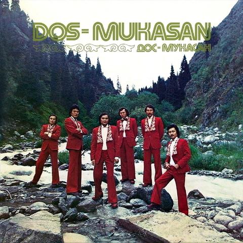 Дос-Мукасан / Dos-Mukasan (CD)