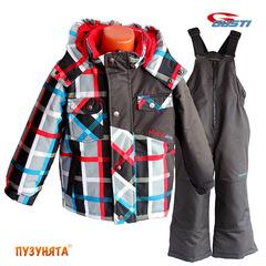 Комплект для мальчика зима Gusti X-trem 5016 Raven