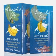 Взвар Алтайский Банановый Здоровый ребенок, 12 гр. (Здоровая семья)
