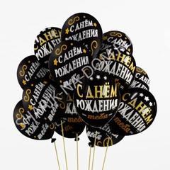 Воздушные шары С Днем Рождения черные