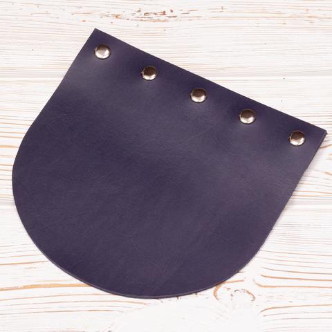 """Клапан для сумочки кожаный на заклепках """"Нави"""""""