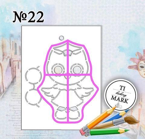 Набор №22 - Совушка (в очках)