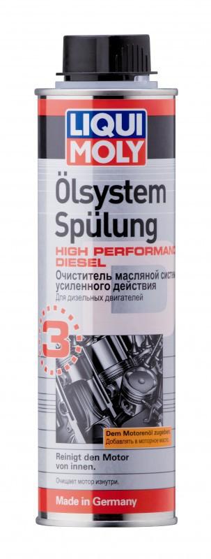 Liqui Moly Oilsystem Spulung High Performance diesel Очиститель масляной системы для дизельных двигателей