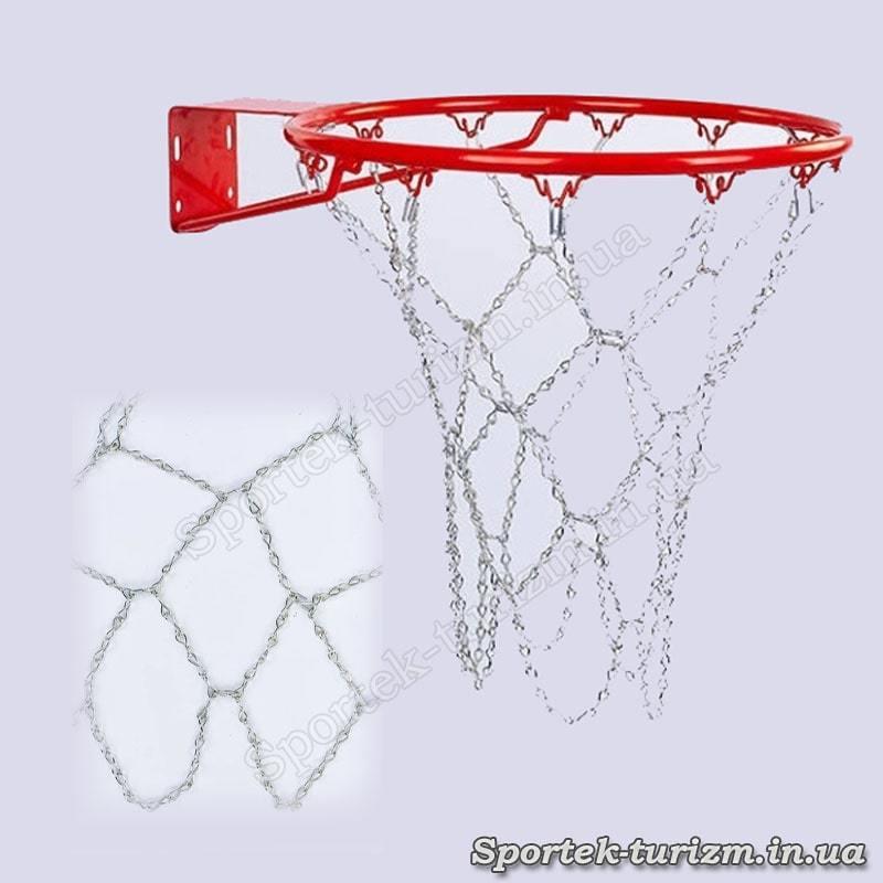 Антивандальная металлическая баскетбольная сетка C-914 (цепь, 12 петель)