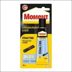 Клей для пластика МОМЕНТ ПЛАСТИК блистер