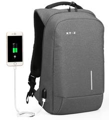 Рюкзак KALIDI KY-Z 563 USB светло-серый