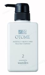 Кондиционер увлажняющий Otome | Perfect Skin Care | Moist Hair Conditioner), 400 мл