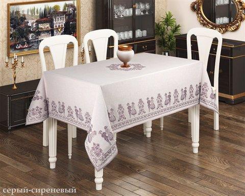 Скатерть  PARADIS - ПАРАДИС Maison dor (Турция)