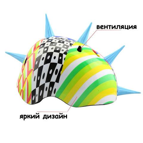 шлем цветной