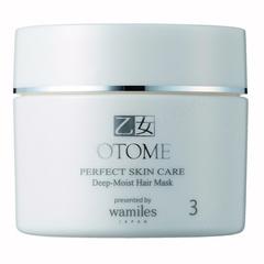 Macкa для глубокого восстановления волос (Otome | Perfect Skin Care | Deep-Moist Hair Mask), 190 мл