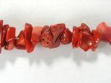 Бусина из коралла красного, облагороженного, фигурная, 2x5 - 7x12 мм (крошка, гладкая)