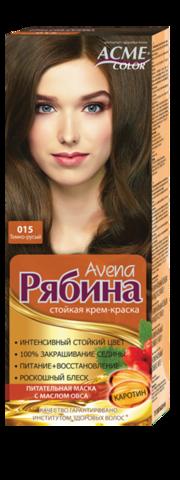 Рябина Avena Крем-краска для волос тон №015 темно-русый