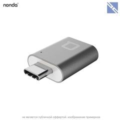 Переходник nonda USB-C to USB адаптер серый