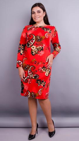 Надин. Красивое платье для женщин плюс сайз. Огурец.
