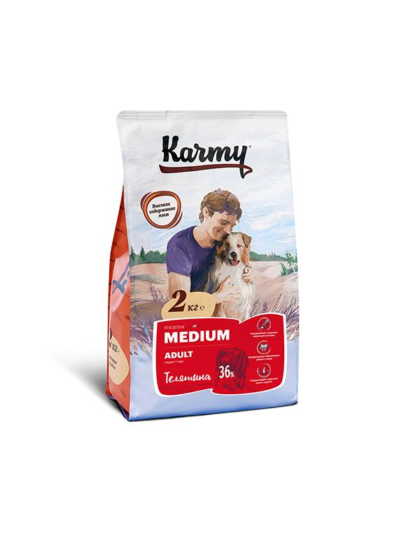 Новинки Корм для взрослых собак средних пород, Karmy Medium Adult, в возрасте старше года, с телятиной УТ-00007037.png